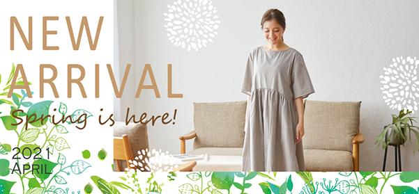 新作マタニティ服授乳服のご紹介