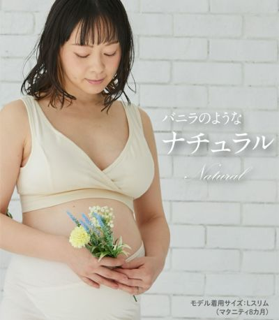 【メール便送料無料】モーハウスブラ・授乳ブラ〈授乳/マタニティ〉