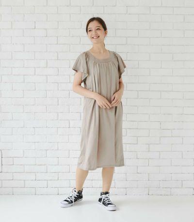 授乳服 モンターニュ カフェラテ 既存丈 160cm