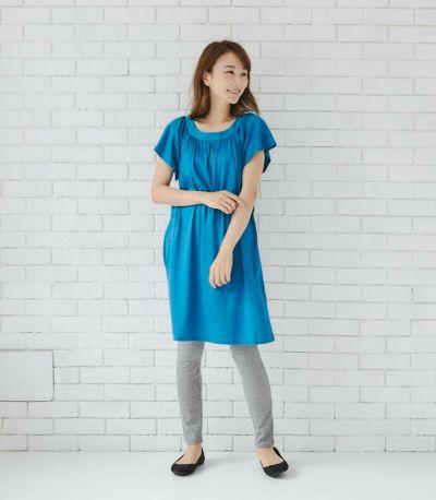 授乳服 モンターニュ ナイトブルー 既存丈 164cm