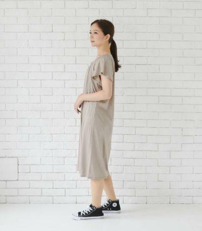 バックスタイル 授乳服 モンターニュ ターコイズ ロング丈 164cm