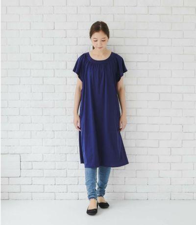 サイドスタイル 授乳服 モンターニュ カフェラテ ロング丈 160cm