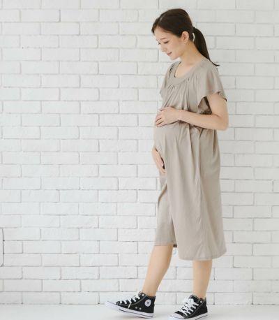 フロントスタイル 授乳服 モンターニュ ターコイズ 164cm