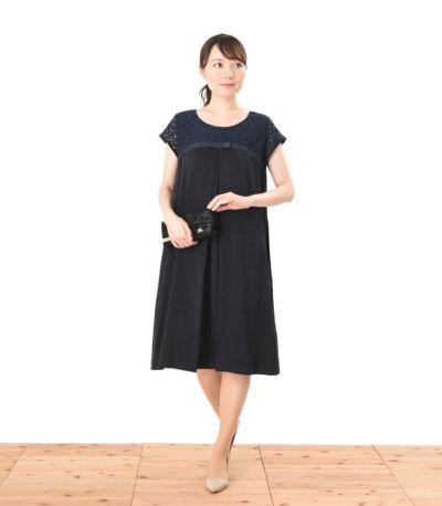 授乳服 カペラ 164cm Lサイズ