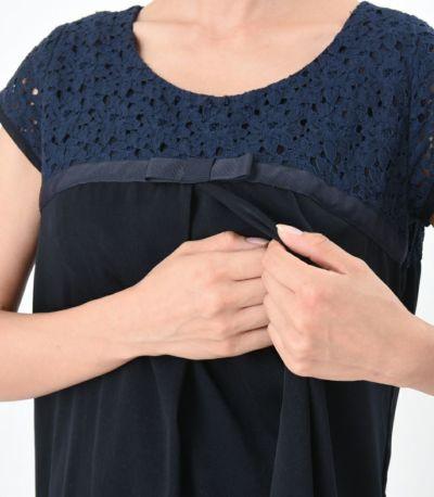 授乳口は授乳服には見えないデザインのセンターオープンタイプ