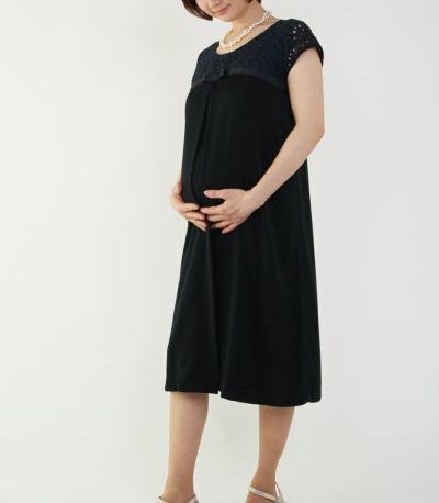 授乳服 カペラ ブルーフォンセ Sサイズ マタニティ服兼用授乳服