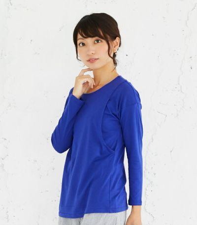 フロントスタイル 授乳服 CARINO-DT ロングスリーブ ロイヤルブルー Mサイズ 164cm