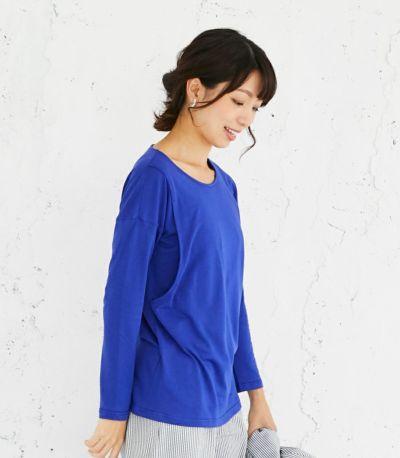 サイドスタイル 授乳服 CARINO-DT ロングスリーブ ロイヤルブルー Mサイズ 164cm