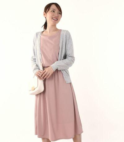 フロントスタイル 授乳服 フロンセ グレイッシュピンク 164cm