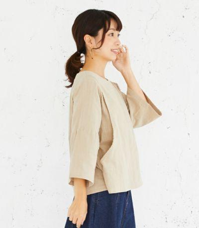 サイドスタイル 授乳服 パーントル ベージュ 164cm