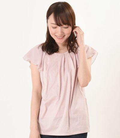 フロントスタイル 授乳服 プランタン モーヴピンク 164cm