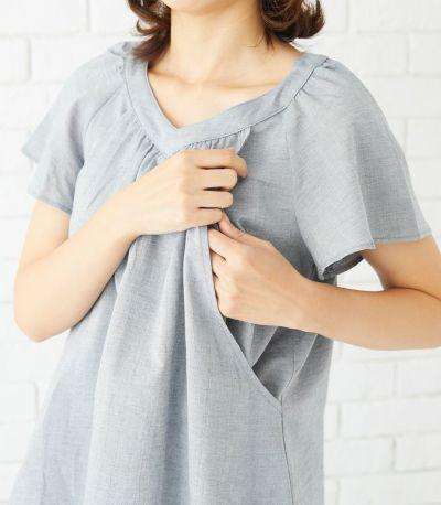 さらさらオーガニック 授乳服 マタニティ服 日本製【授乳服・マタニティウェア・授乳ブラ】