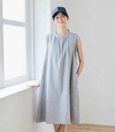 フロントスタイル 授乳服 ふんわりオーガニックワンピ インディゴ 163cm