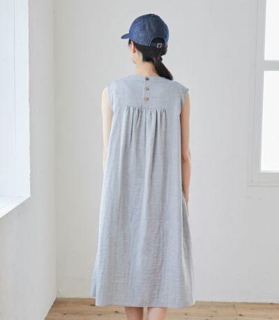 バックスタイル 授乳服 ふんわりオーガニックワンピ インディゴ 163cm