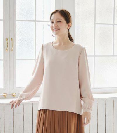 フロントスタイル 授乳服 ピュアミール フレンチピンク 160cm