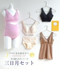 ★マタニティ三日月セット 授乳服 日本製【授乳服・マタニティウェア・授乳ブラ】