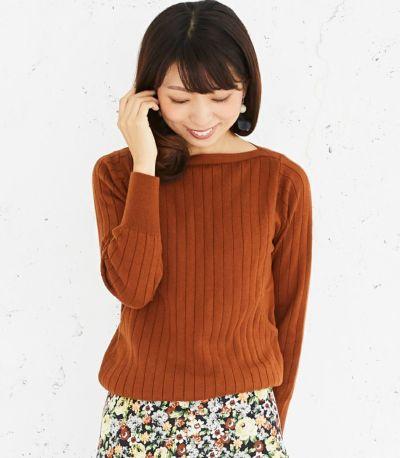フロントスタイル 授乳服 コローレニット ラセットブラウン Lサイズ 164㎝