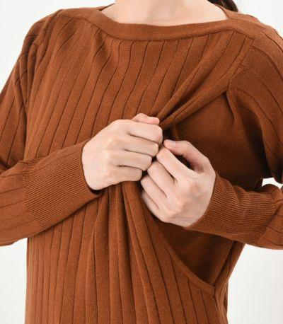 授乳口は抱っこひもとも相性の良いサイドスリットタイプ。 ラセットブラウン