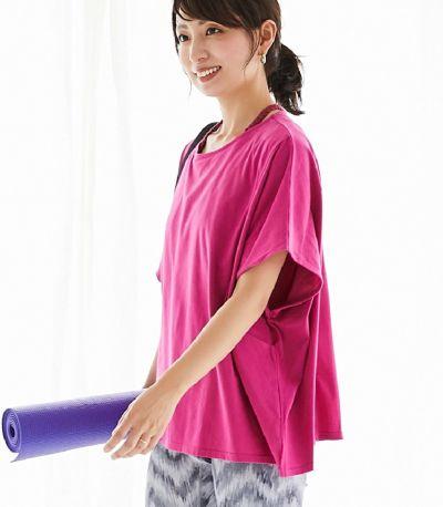 サイドスタイル 授乳服 ゆったりシルエットT ラズベリーピンク 164cm