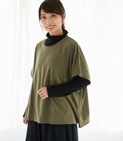 バックスタイル 授乳服 ゆったりシルエットT カーキ 162cm