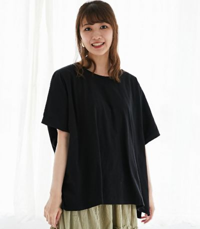 バックスタイル 授乳服 ゆったりシルエットT ブラック 164cm