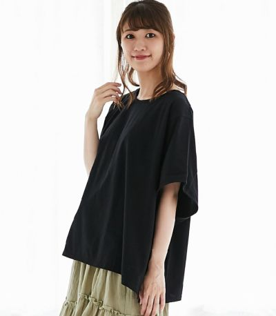 授乳服 ゆったりシルエットT ブラック 164cm