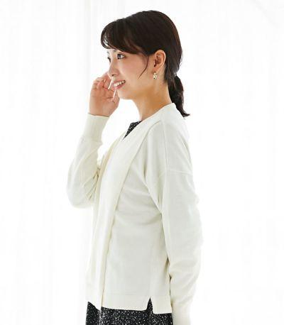 サイドスタイル 授乳服 シンプルVニット オフホワイト 162cm