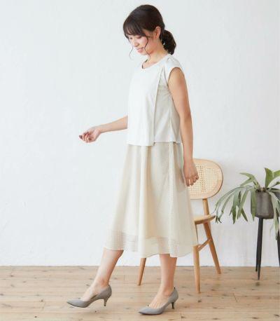 サイドスタイル 授乳服 フネートル アイボリー 164cm