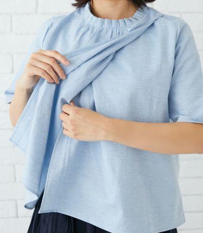 フロントスタイル 授乳服 オーガニックフリルシャツ サックス 163cm
