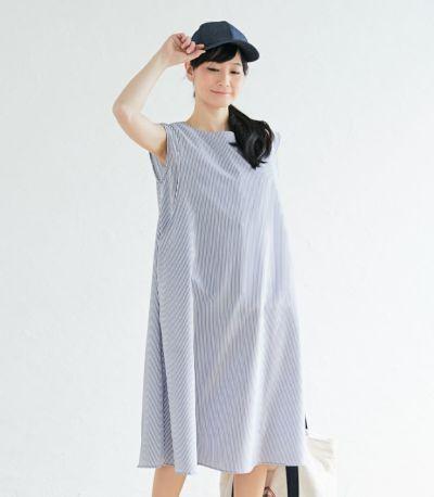 フロントスタイル 授乳服 ノースリーブAラインワンピース ブルー 163cm