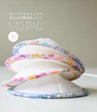 モーパッド<br>母乳パッド 授乳パッド 日本製【授乳服・マタニティウェア・授乳ブラ】