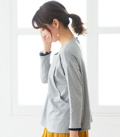 サイドスタイル 授乳服 フリルカフスカットソー グレー 164cm