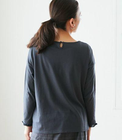 バックスタイル 授乳服 フリルカフスカットソー チャコール 160cm