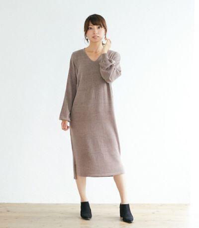 フロントスタイル 授乳服 Vネックニットワンピース ブラウン 164cm
