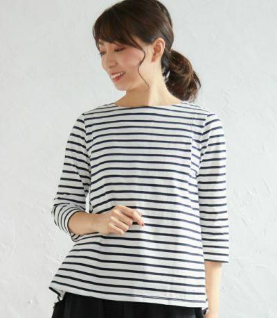 バックスタイル 授乳服ボーダーフレアーカットソー ホワイト(×ベージュ) 160cm