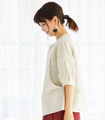 サイドスタイル ネパール製 授乳服 patan(パタン) ナチュラル 164cm