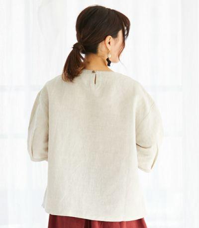 バックスタイル ネパール製 授乳服 patan(パタン) ナチュラル 164cm