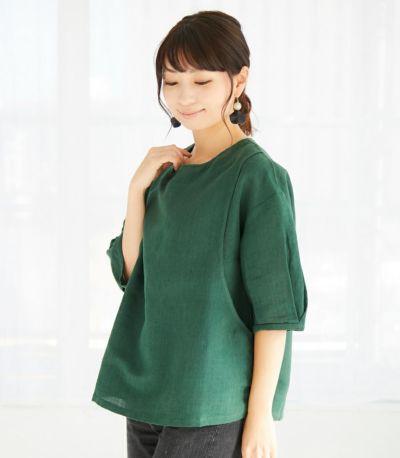 フロントスタイル ネパール製 授乳服 patan(パタン) グリーン 164cm
