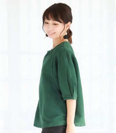 サイドスタイル ネパール製 授乳服 patan(パタン) グリーン 164cm