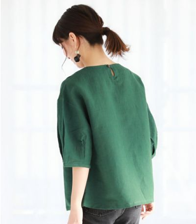 バックスタイル ネパール製 授乳服 patan(パタン) グリーン 164cm