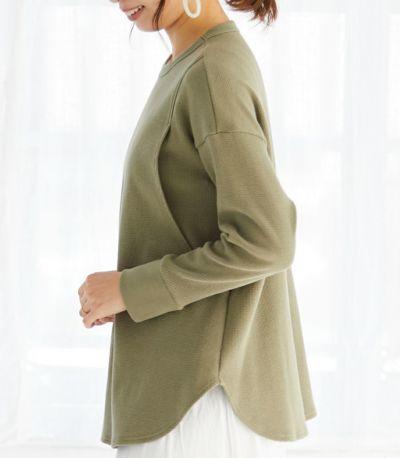サイドスタイル 授乳服 ワッフルロンT カーキ 164cm