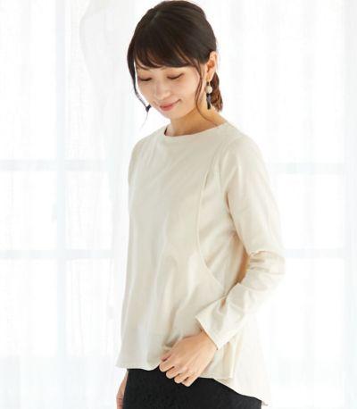 サイドスタイル 授乳服 バックフレアーカットソー アイボリー 164cm