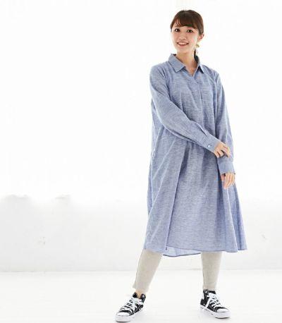 授乳服 コットンリネンシャツワンピース ブルー 161cm
