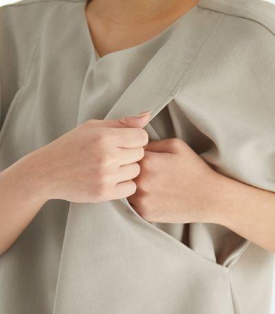 授乳口は抱っこひもとも相性の良いサイドスリットタイプ