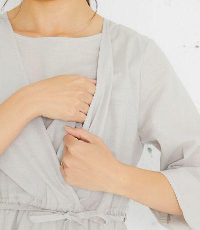 授乳口はスリングでの授乳にも使いやすいカシュクールタイプ