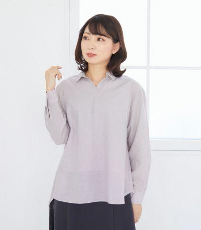 《試着OK》オーガニックコットンシャツ 授乳服 マタニティ服 日本製