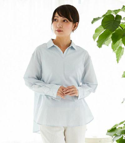 フロントスタイル 授乳服 オーガニックコットンシャツ ブルー 164㎝