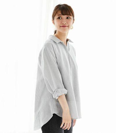 サイドスタイル 授乳服 オーガニックコットンシャツ ブルー 164㎝