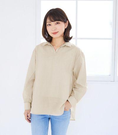 バックスタイル 授乳服 オーガニックコットンシャツ ブルー 164㎝
