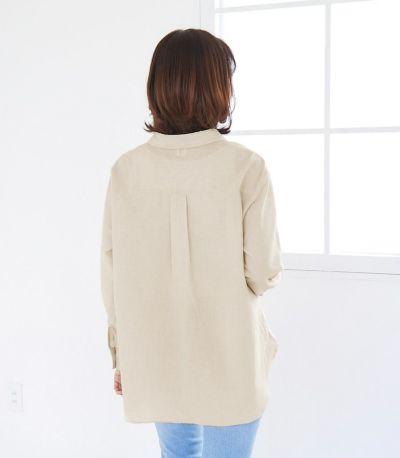 授乳服 オーガニックコットンシャツ ブルー 164㎝